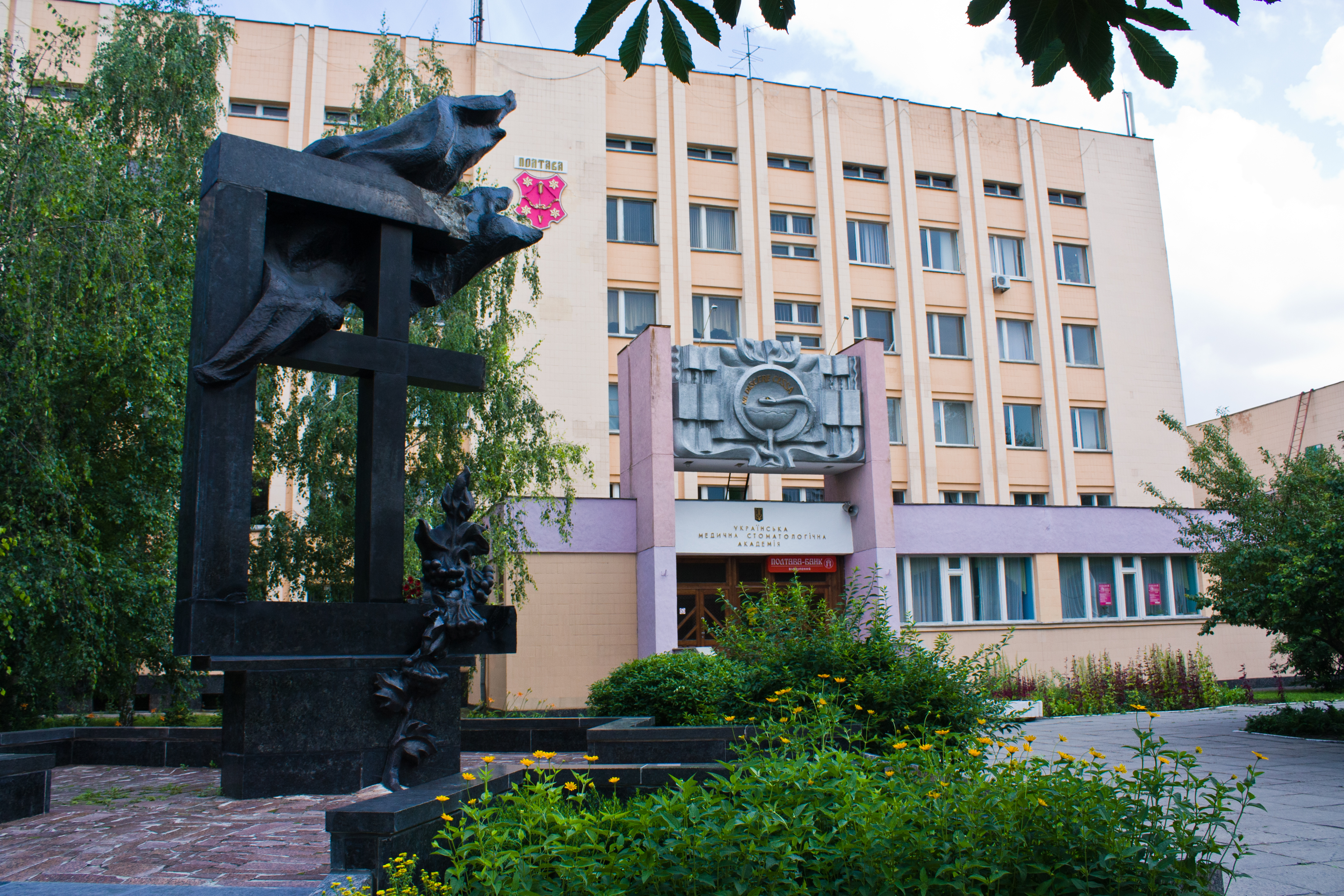 Medical institutions (hospitals) in the regions of Ukraine: a selection of sites