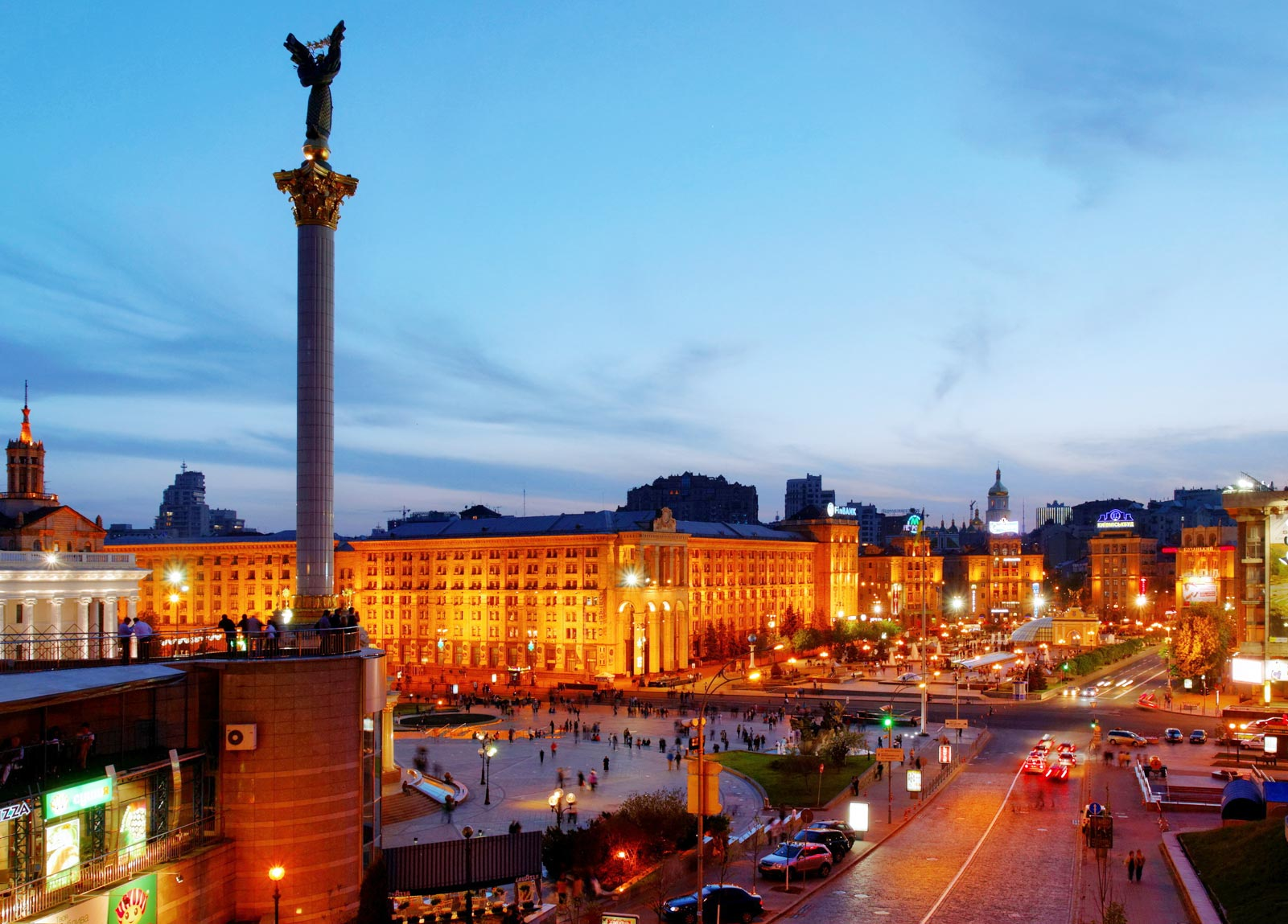 ukraine - HD1601×1149